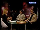 В поиске ответа: Как найти Шамбалу? (т/к Астро-ТВ, 2012)