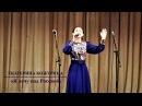 Екатерина Кожурина – «Я лечу над Россией»