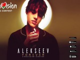 ALEKSEEV FEAT МЕЛАДЗЕ И ВИА ГРА #coub