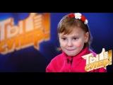 Первые годы Оля провела в детском доме, а сейчас у нее новая мама, папа, 4 сестры и братик