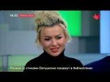 Сара Окс на канале Москва Доверие о путешествиях