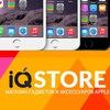 iQ-Store.com - Гаджеты и аксессуары Apple