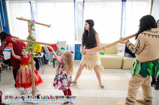 детский праздник с Мауи и Моаной