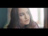 МОХИТО feat МАРСЕЛЬ - Делать тебя счастливым