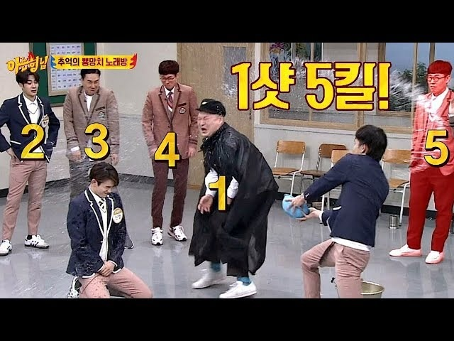 갓세븐(GOT7) JB, '물회오리슛' 고급 스킬로 1샷5킬 성공(!) 아는 형님(Knowing bros) 118회