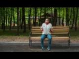 Свадебный клип в стиле 90х Руки вверх и Игорь Николаев невеста