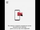 OnePlus Switch