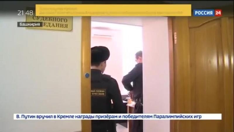 Россия 24 - Как пенсионер провернул крупную аферу с деньгами дольщиков - Россия 24