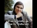 И не то, чтобы да - Олег Ухналёв