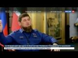 """Рамзан Кадыров. Интервью телеканалу """"Россия 24"""". Полная версия. 2018"""