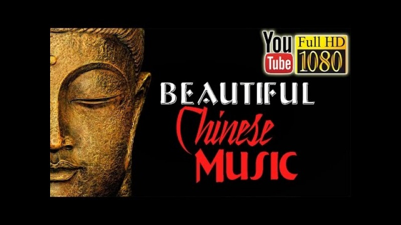 1 hour ☯ 7 Solfeggio Frequencies ☯ The Best Chinese Music ☯ Relax and Balance Positive Qi/Chi Energy