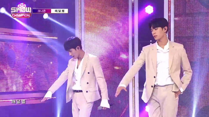 170607 크나큰(KNK) – 해.달.별(Sun.Moon.Star) @ Music Show Champion