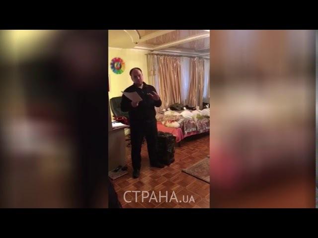 Обыск в квартире задержанного переговорщика Владимира Рубана | Страна.ua