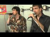 Группа Дилижанс! Свадьба-Воронеж(живой звук)