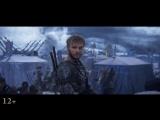 Легенда о Коловрате — премьера в IMAX!