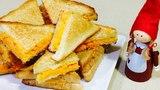 Мои любимые закусочные бутерброды. Простая вкусная закуска. Это очень вкусно. Рецепты закусок.