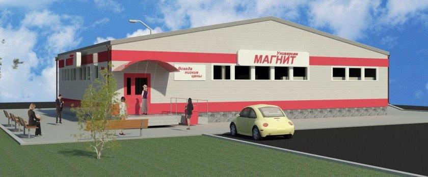 В Армянске планируется строительство новых магазинов