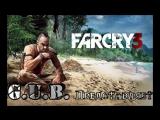 Far Cry 3. Продолжим?#12(в 19:00 по МСК)(чат вижу только Ютубе)