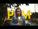 Рем Дигга - Мёд (Fan-video) (Паблик