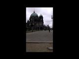 Прогулка по Берлину...