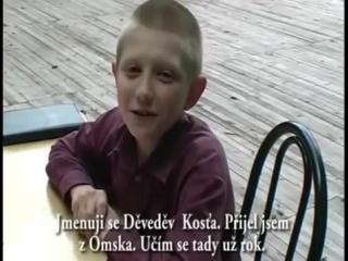 Дети о Школе Щетинина Очень познавательно