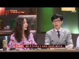Two Yoo Project - Sugar Man 2 180318 Episode 9