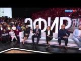 Андрей Малахов. Прямой эфир.