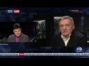 Надежда Савченко и Юрий Гримчак в Вечернем прайме телеканала 112 Украина 03 01 2018