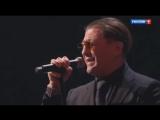 Григорий Лепс - Я скучаю по нам по прежним (Песня года, 1.01.2018)