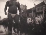 Японский Великан. Императорские хроники. Дата съёмки - неизвестна. Предположительно начало 20 века.