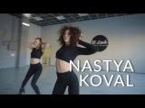 Артем Пивоваров - Ливень (feat. Мот) Choreography by Nastya Koval D.Side Dance Studio