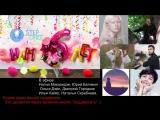 Live: STEPonee - студия озвучивания дорам, сериалов