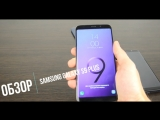 Посмотри! Крутая копия! Samsung Galaxy S9!