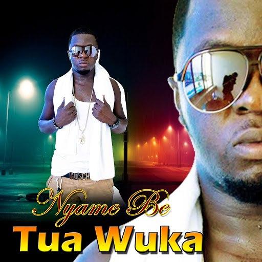 Guru альбом Nyame Be Tua Wuka