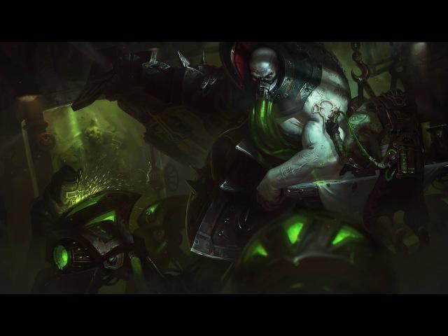 Urgot the Dreadnought Login Screen League of Legends