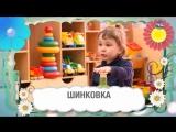 Арбуз-карапуз - «Утро с Вами» 21.03.2018