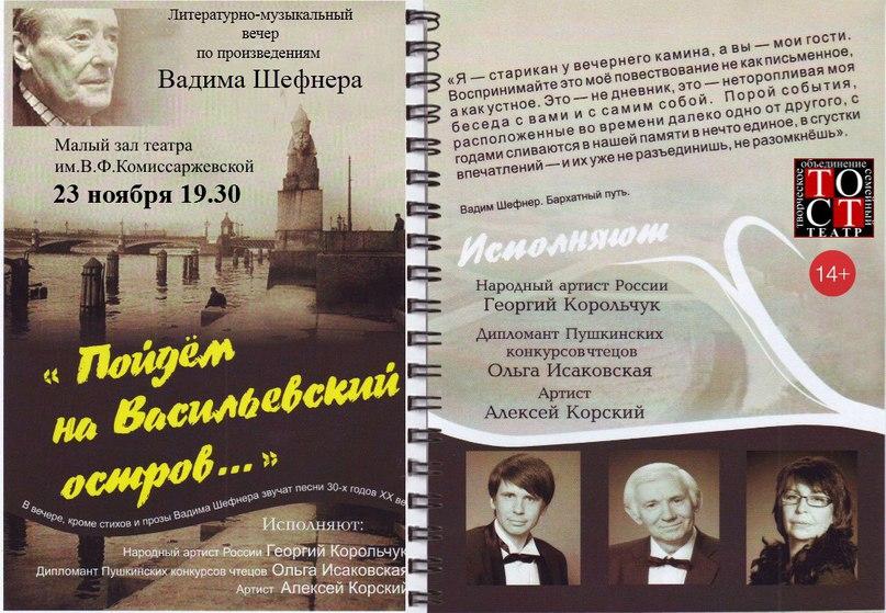 Сергей Луссе | Санкт-Петербург