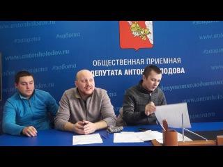 На Вологодском заводе металлоконструкций не платят зарплату!
