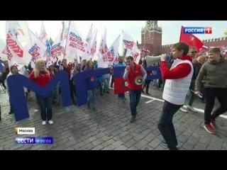 Первомайские демонстрации собрали около трех миллионов россиян