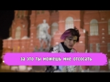 lil peep - benz truck НА РУССКОМ IN RUSSIAN