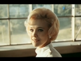 Что было, то было — Екатерина Шаврина 1969