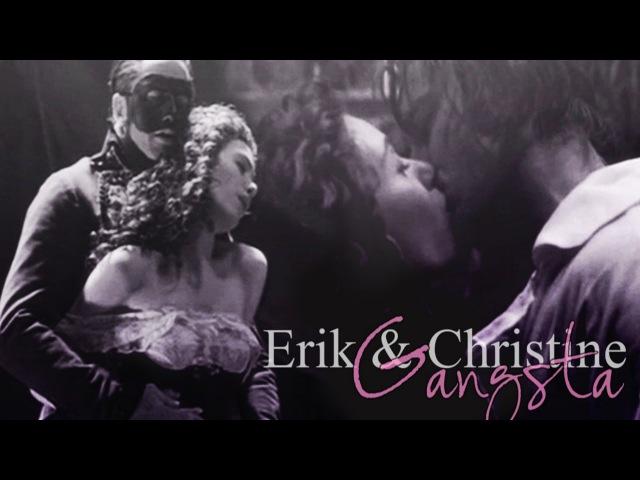 Erik Christine | Gangsta