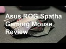 Asus ROG Spatha Review best gaming mouse 2017 best wireless gaming mouse