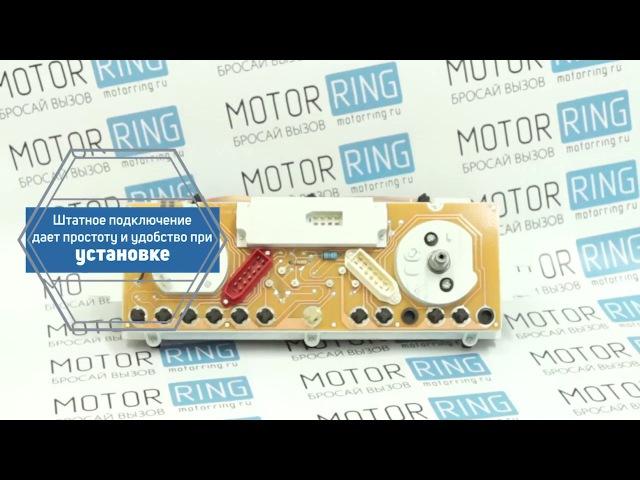 Комбинация приборов Курск K310 2108-3801010 для ВАЗ 2108-21099 | MotoRRing.ru