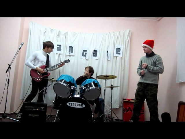Tangage Kitta Blizz - Государство Гореть (Lumen cover) (live 03.01.2012)