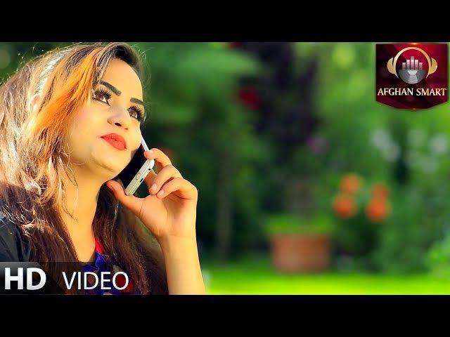 Qand Agha Sakhi Rahim Surood - Shahr Chiraghan OFFICIAL VIDEO