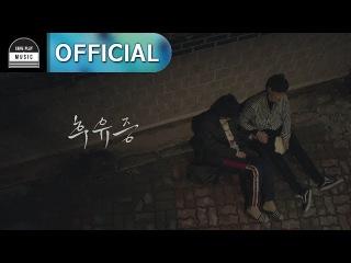 Min Kyung Hoon X Kim Hee Chul - Falling Blossoms