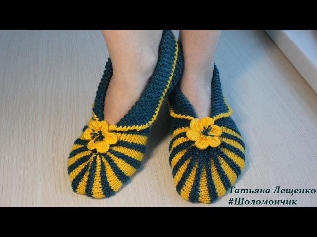 Мастер-класс СЛЕДКИЗЕФИРКИ | Master class slippers Zefirka