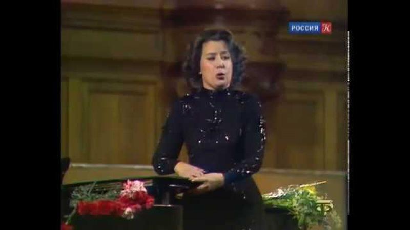 Елена Образцова. Романсы и песни Георгия Свиридова. 1976 год.