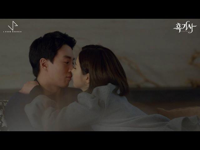 마크툽 (MAKTUB) 서영은 - 나이기를 (흑기사 OST) [Official Video]